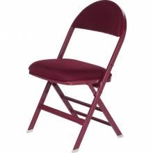 4237 Folding Chair